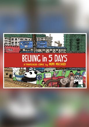 beijingin5day-crop-1471010779