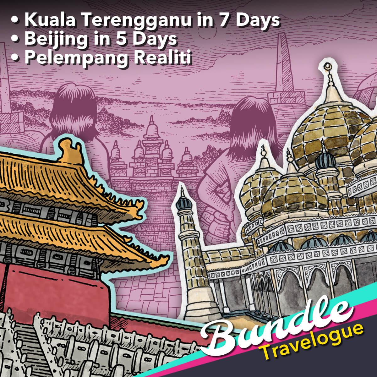 bundle-travelogue-1547996384.jpg