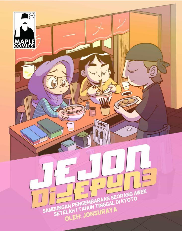 jejon_3_cover_2-1525772047